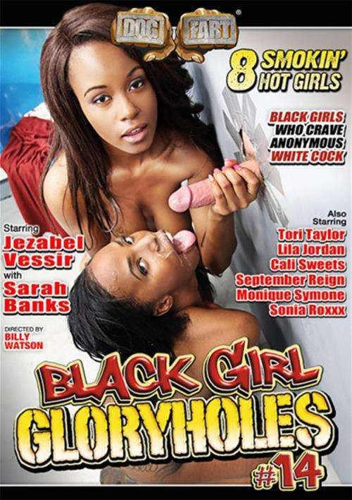Black Girl Gloryholes #14