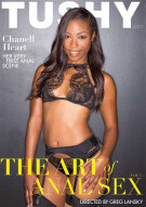 Art Of Anal Sex 3, The Porn Video