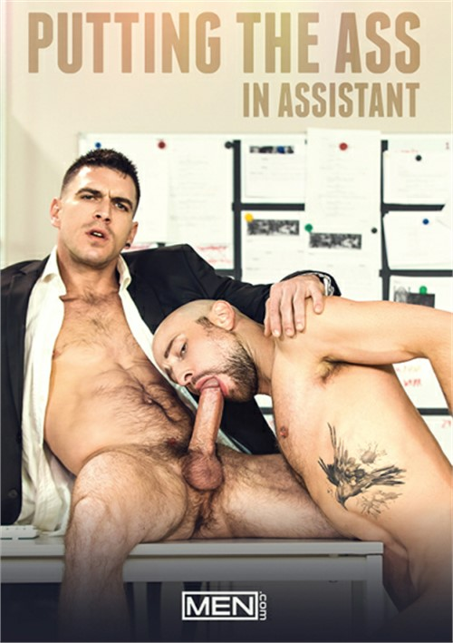 Putting the Ass in Assistant Cover Front