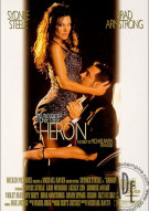 Heroin Porn Movie