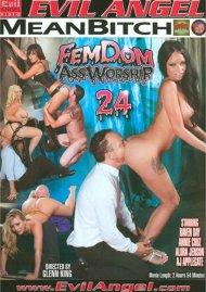 FemDom Ass Worship 24 image