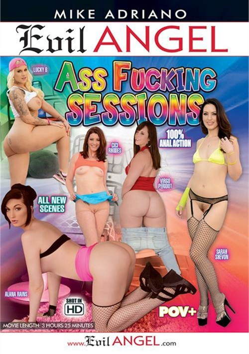 Ass Fucking Sessions
