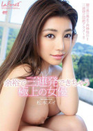 La Foret Girl Vol. 65: Mei Matsumoto Porn Video
