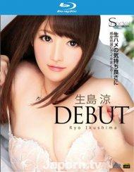 S Model 173: Ryo Ikushima Debut