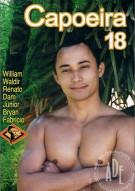 Capoeira 18 Gay Porn Movie