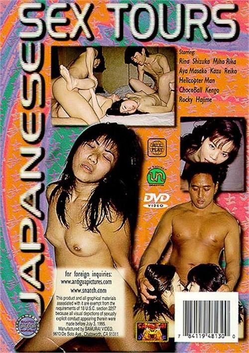 japansk helikopter sex