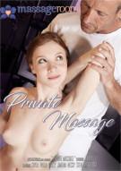 Private Massage Porn Video