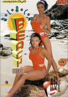 Black Beach Patrol 6 Porn Video