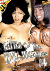 Battle of the Ultra Milkmaids 4 Boxcover
