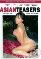 Asian Teasers Vol. 4 Porn Video