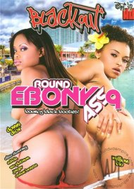 Round Ebony Ass 9 Porn Video