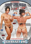 Body Builders In Heat 29 Boxcover