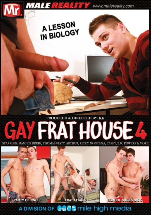 Gay Frat House 4 Cover Front