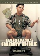 Barracks Glory Hole 1 Gay Porn Movie