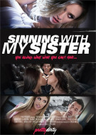 Sinning With My Sister Porn Video