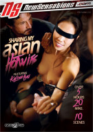 Sharing My Asian Hotwife Porn Movie