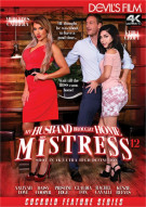 My Husband Brought Home His Mistress 12 Porn Movie