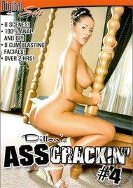 Ass Crackin #4 Porn Movie