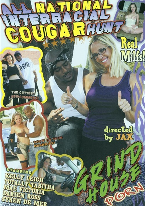All National Interracial Cougar Hunt (2009)
