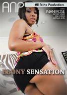 Ebony Sensation Porn Movie