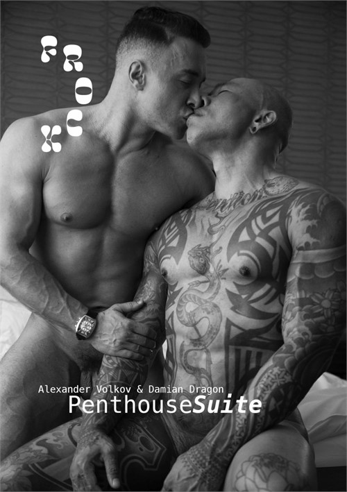 Penthouse Suite Boxcover