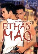 Ethan Mao Gay Cinema Movie