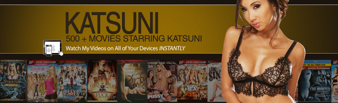 Katsuni Theatre and  Banner